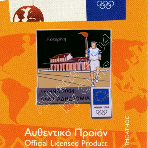 #04-162-082 Katerini Torch Relay Greek Route Cities Athens 2004 Olympic Games Pin