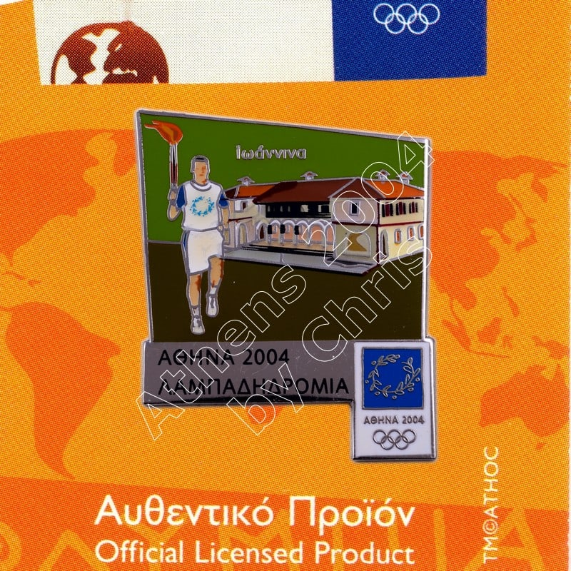 #04-162-084 Ioannina Torch Relay Greek Route Cities Athens 2004 Olympic Games Pin