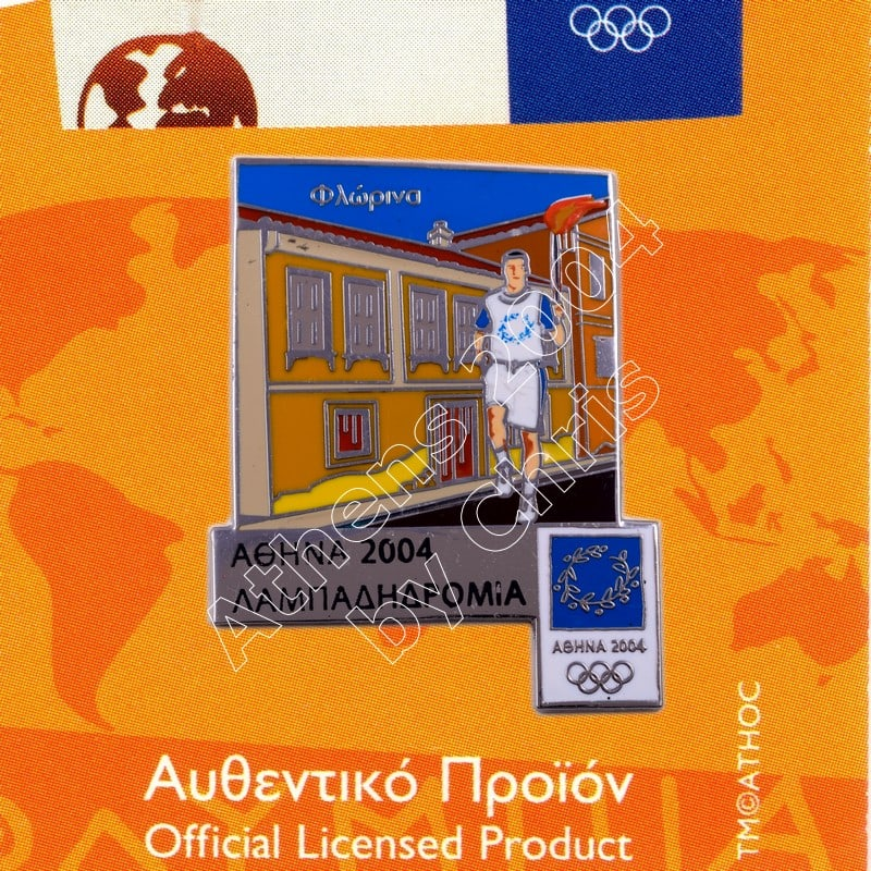 #04-162-086 Florina Torch Relay Greek Route Cities Athens 2004 Olympic Games Pin