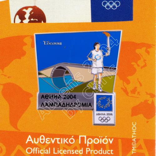#04-162-087 Edessa Torch Relay Greek Route Cities Athens 2004 Olympic Games Pin