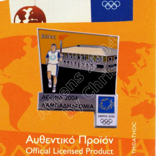 #04-162-089 Volos Torch Relay Greek Route Cities Athens 2004 Olympic Games Pin
