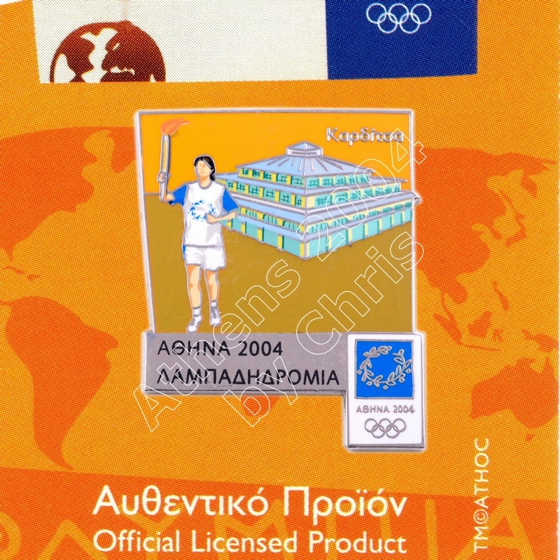 #04-162-091 Karditsa Torch Relay Greek Route Cities Athens 2004 Olympic Games Pin
