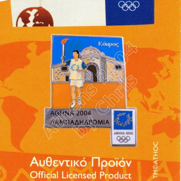 #04-162-092 Cyprus Torch Relay Greek Route Cities Athens 2004 Olympic Games Pin