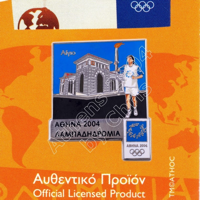 //olympicgamesathens2004.com/wp-content/uploads/2016/05/04-162-093-Aegion-Torch-Relay-Greek-Route-Cities-Athens-2004-Olympic-Games-Pin.jpg