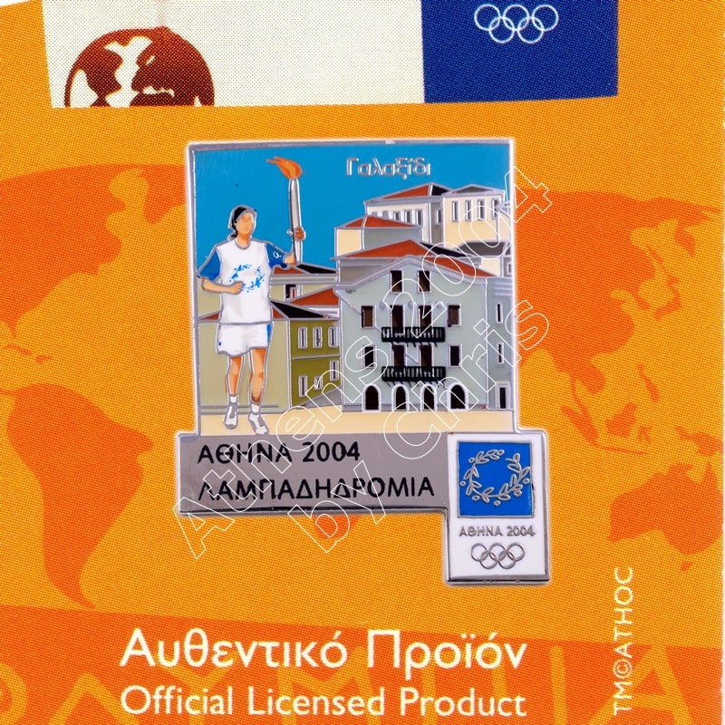 #04-162-094 Galaxidi Torch Relay Greek Route Cities Athens 2004 Olympic Games Pin