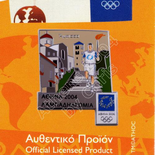 #04-162-097 Amfissa Torch Relay Greek Route Cities Athens 2004 Olympic Games Pin