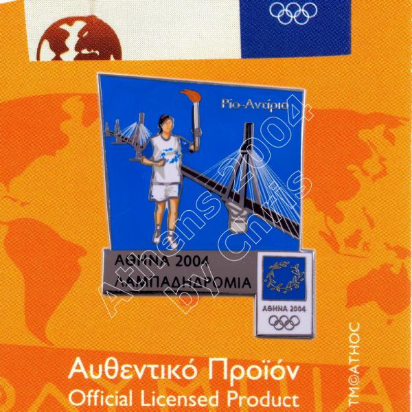 #04-162-098 Rio Antirrio Torch Relay Greek Route Cities Athens 2004 Olympic Games Pin
