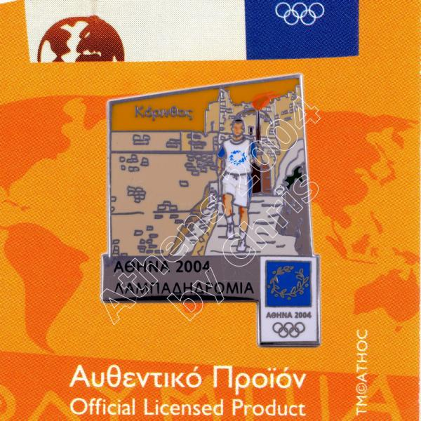 #04-162-100 Korinthos Torch Relay Greek Route Cities Athens 2004 Olympic Games Pin