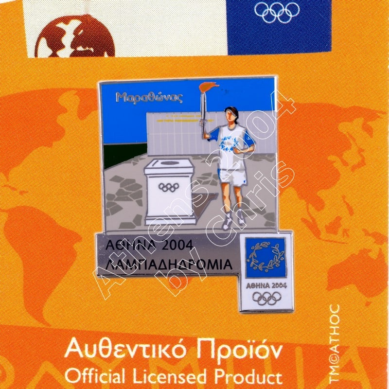 #04-162-101 Marathonas Torch Relay Greek Route Cities Athens 2004 Olympic Games Pin