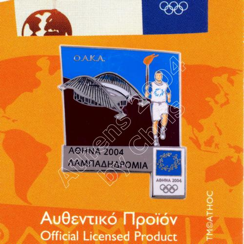 #04-162-102 Olympic Stadium Torch Relay Greek Route Cities Athens 2004 Olympic Games Pin