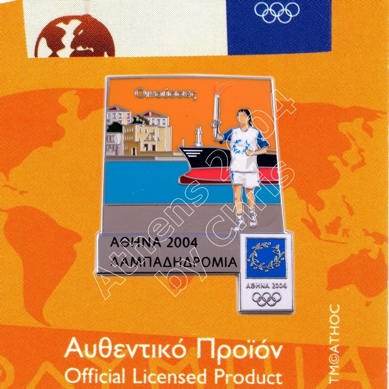 #04-162-103 Inousses Torch Relay Greek Route Cities Athens 2004 Olympic Games Pin