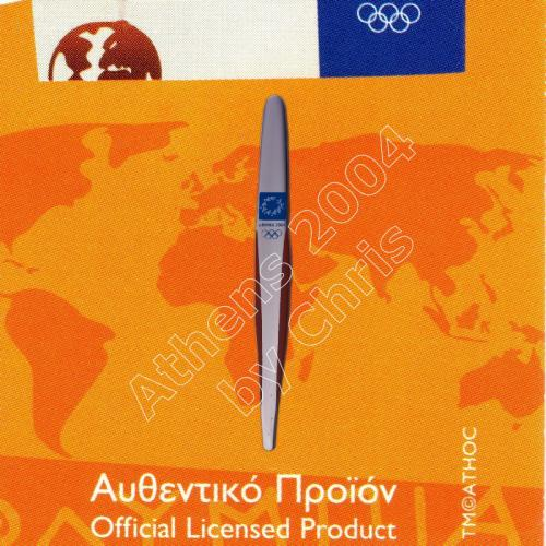 #04-192-001 torch pin athens 2004 olympic games