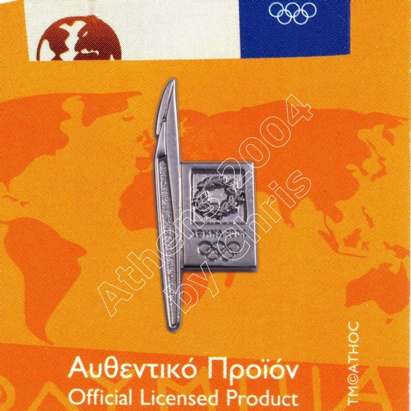 #04-192-005 torch pin athens 2004 olympic games