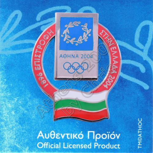 02-010-003 Bulgaria participating country in olympiad 1898