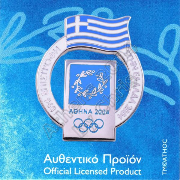 02-010-009 Greece participating country in olympiad 1904