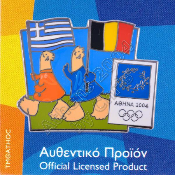 03-043-002 Belgian Greek flags with mascot olympic pin Athens 2004