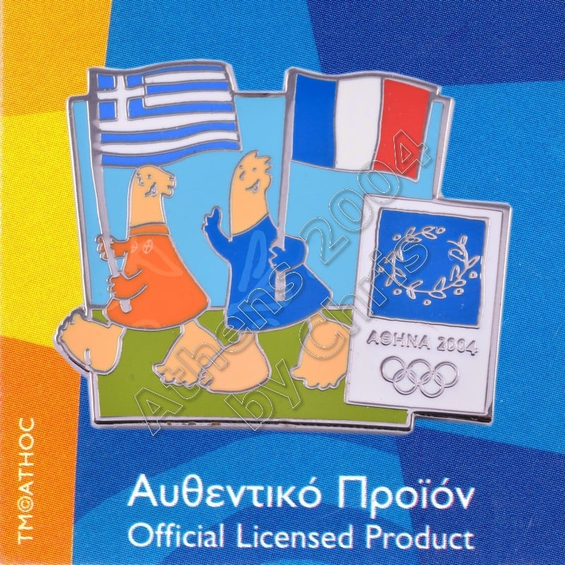 03-043-003 French Greek flags with mascot olympic pin Athens 2004