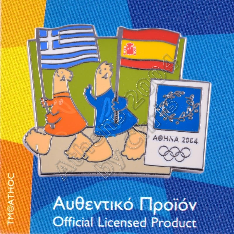 03-043-007 Spanish Greek flags with mascot olympic pin Athens 2004