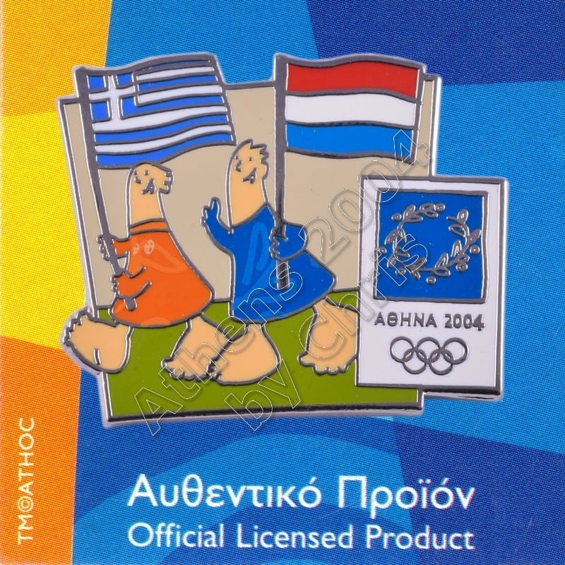 03-043-009 Luxembourg Greek flags with mascot olympic pin Athens 2004