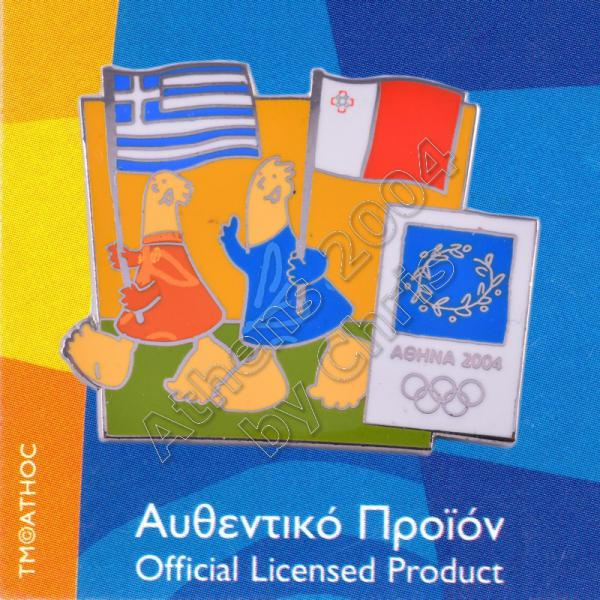 03-043-011 Maltese Greek flags with mascot olympic pin Athens 2004