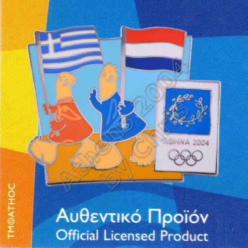 03-043-012 Netherlands Greek flags with mascot olympic pin Athens 2004