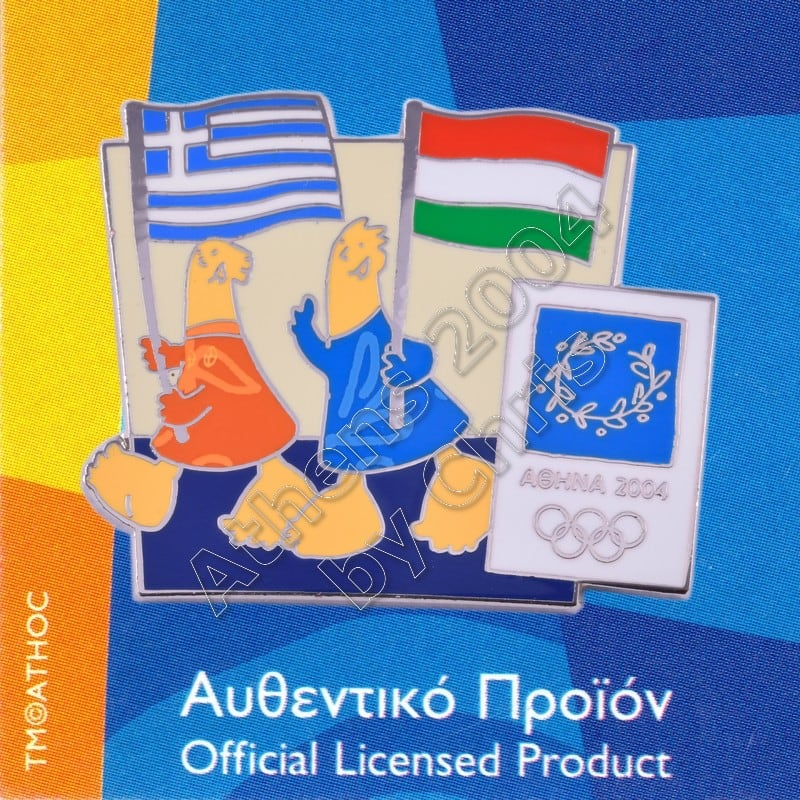 03-043-013 Hungarian Greek flags with mascot olympic pin Athens 2004