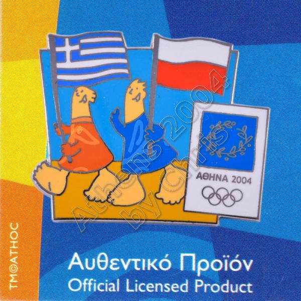 03-043-014 Polish Greek flags with mascot olympic pin Athens 2004