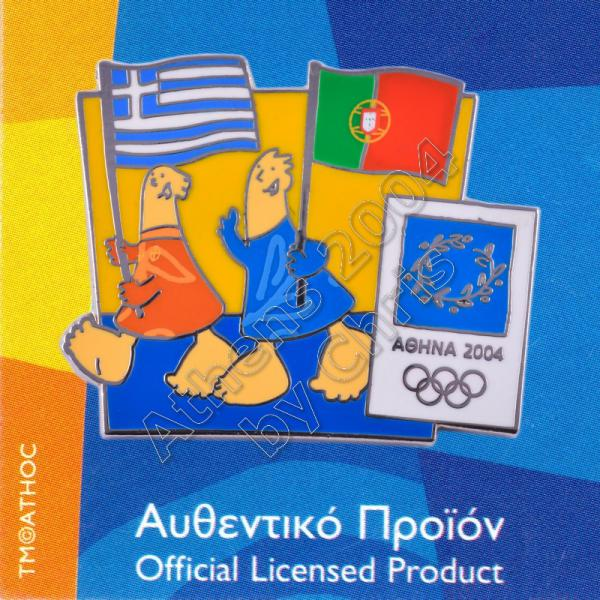03-043-015 Portuguese Greek flags with mascot olympic pin Athens 2004