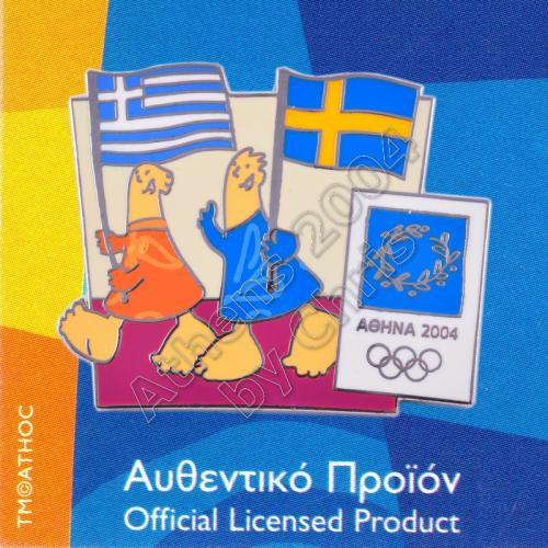 03-043-016 Swedish Greek flags with mascot olympic pin Athens 2004