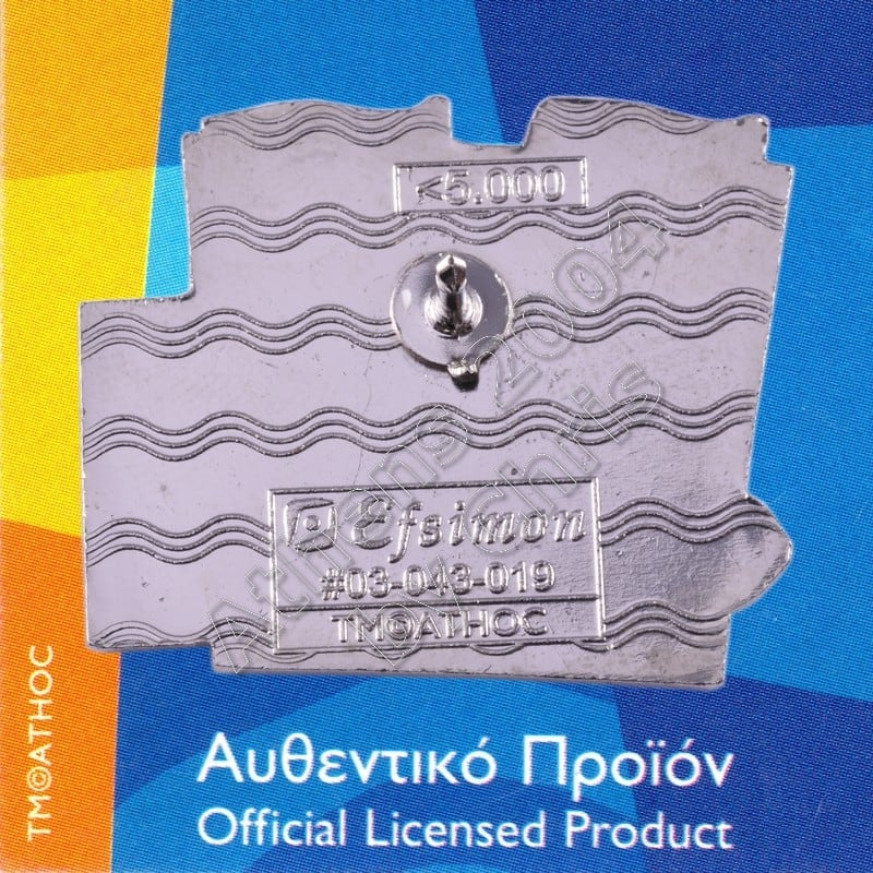 03-043-019 Estonian Greek flags back side