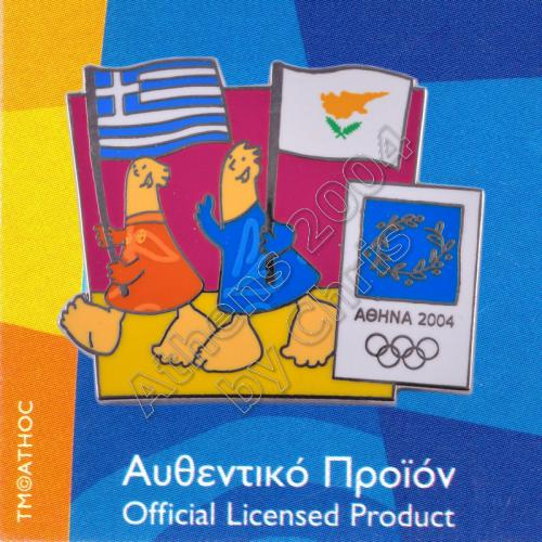 03-043-020 Cyprus Greek flags with mascot olympic pin Athens 2004