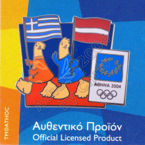 03-043-021 Latvian Greek flags with mascot olympic pin Athens 2004
