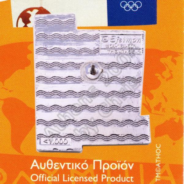 04-164-001 Greece back side