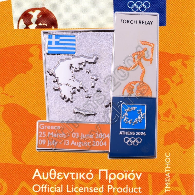04-164-001 torch relay route countries map Greece