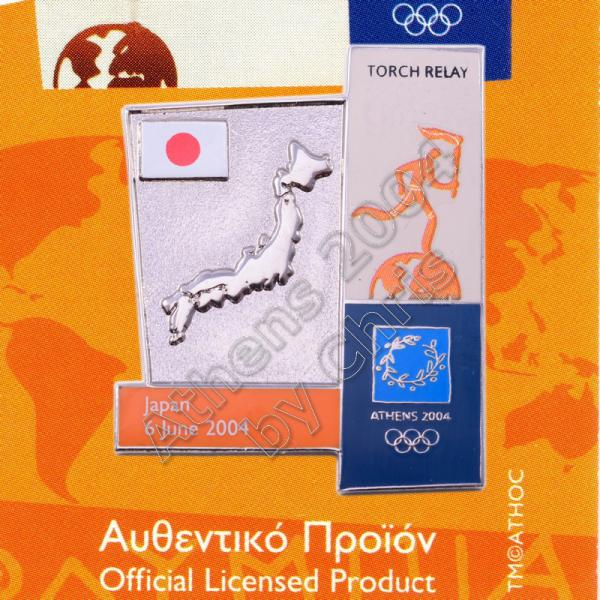 04-164-003 torch relay route countries map Japan
