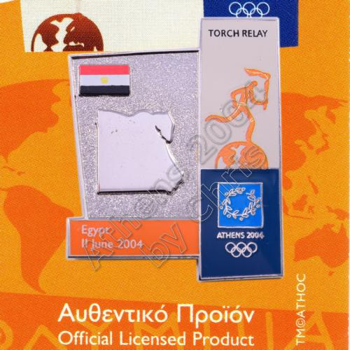 04-164-007 torch relay route countries map Egypt