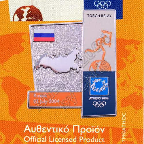 04-164-023 torch relay route countries map Russia
