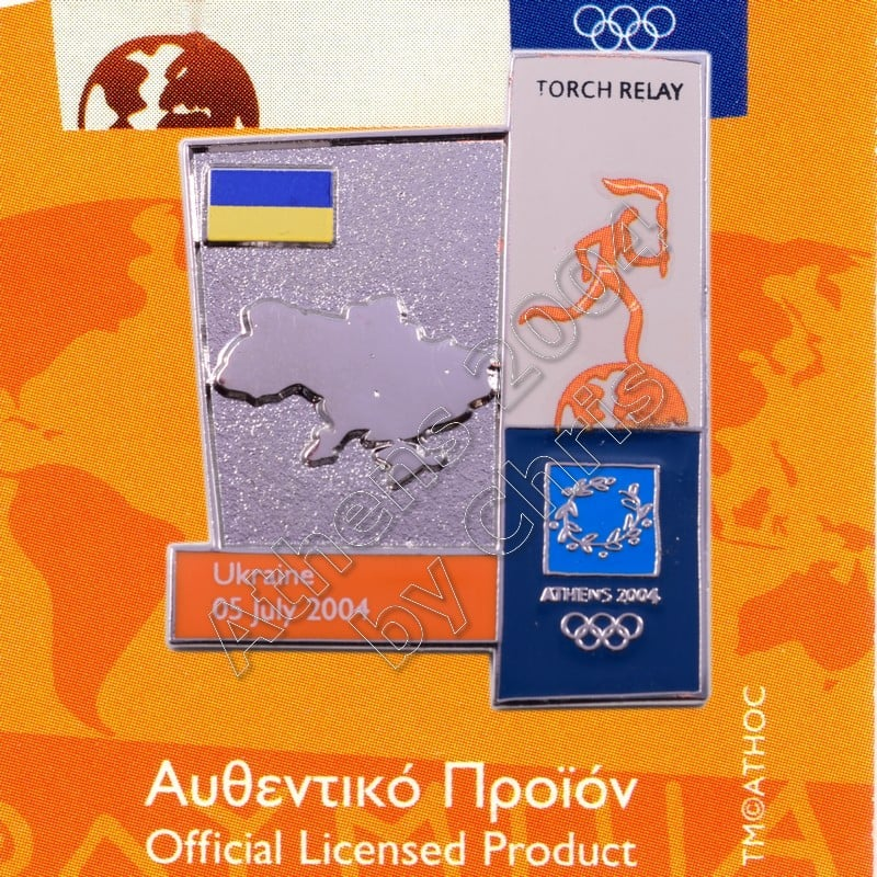 04-164-024 torch relay route countries map Ukraine