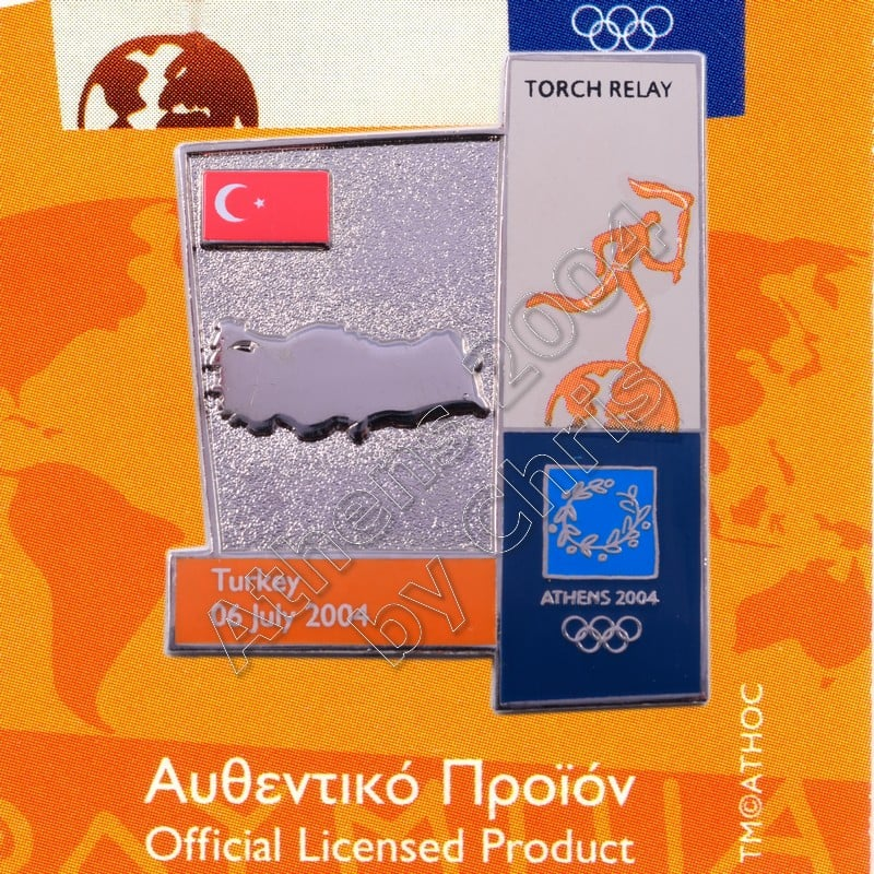 04-164-025 torch relay route countries map Turkey