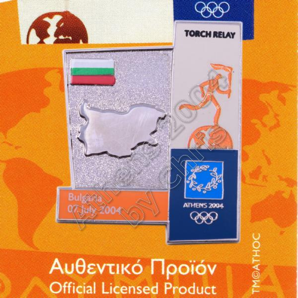 04-164-026 torch relay route countries map Bulgaria