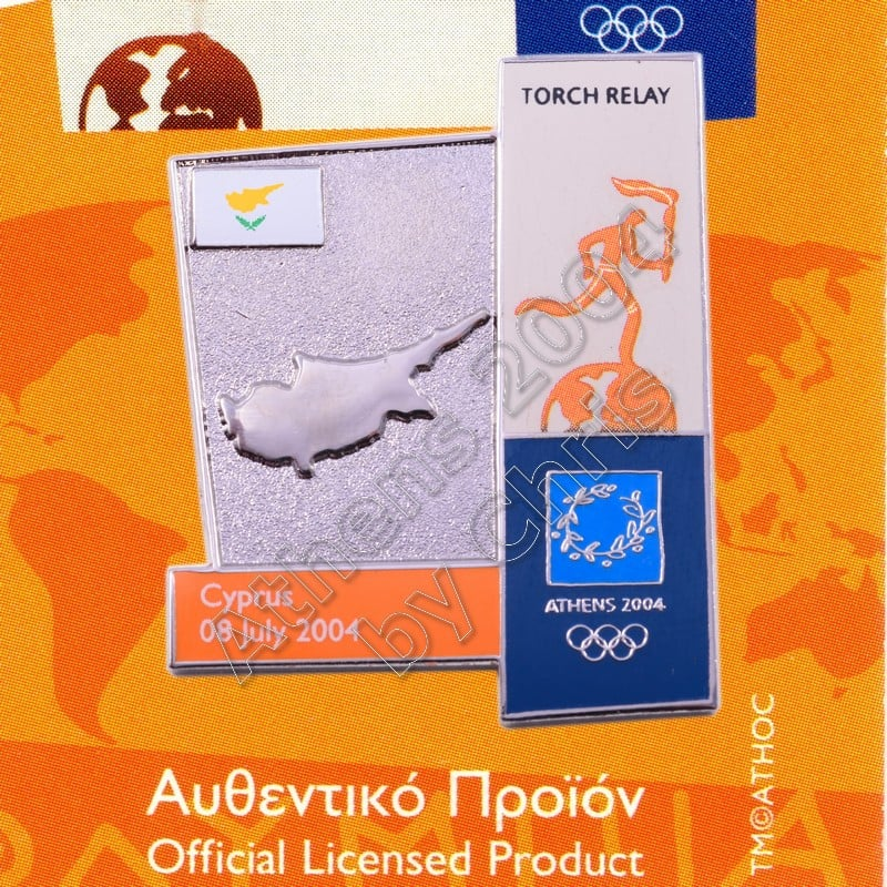 04-164-027 torch relay route countries map Cyprus