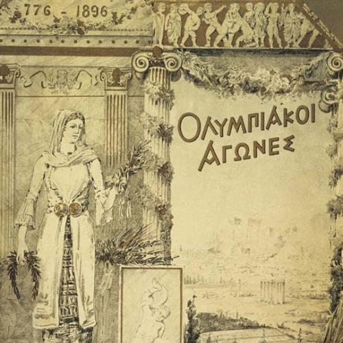 Countries of 1896 Olympiad