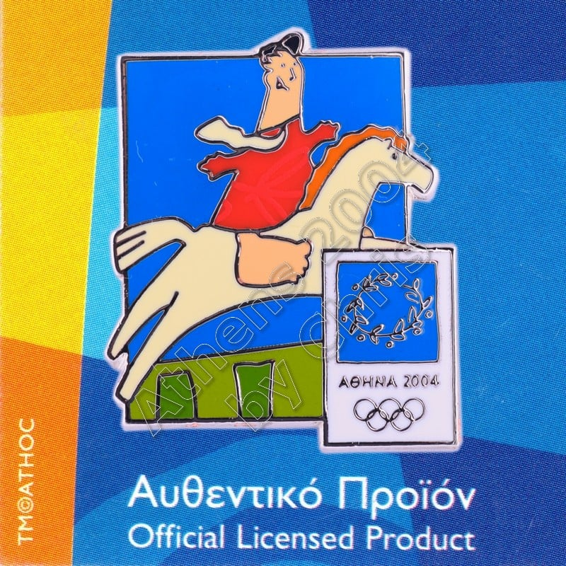 03-004-001 Equestrian sport with mascot Athens 2004 olympic pin