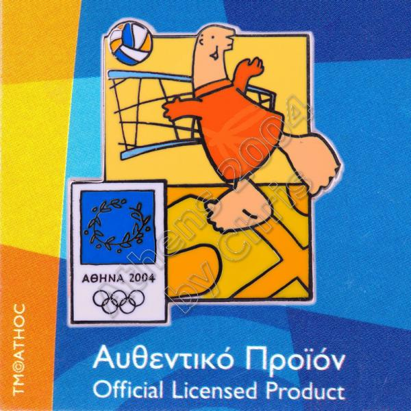 03-004-002 Volleyball sport with mascot Athens 2004 olympic pin