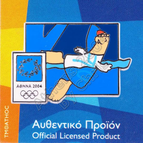 03-004-003 Swimming sport with mascot Athens 2004 olympic pin