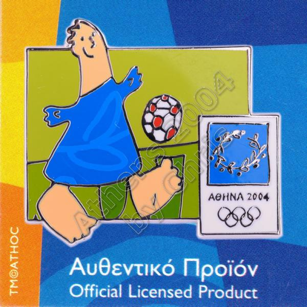 03-004-006 Football sport with mascot Athens 2004 olympic pin