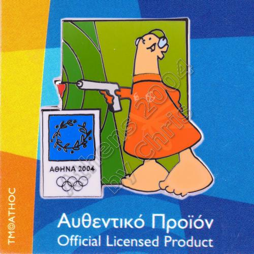 03-004-013 Shooting sport with mascot Athens 2004 olympic pin