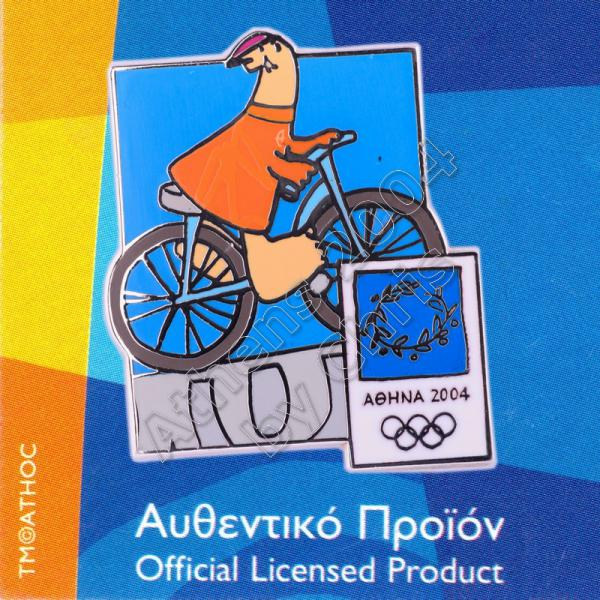 03-004-016 Cycling sport with mascot Athens 2004 olympic pin