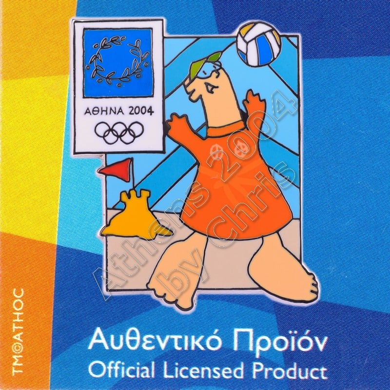03-004-017 Beach Volleyball sport with mascot Athens 2004 olympic pin