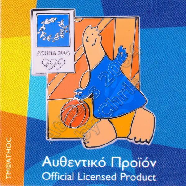 03-004-018 Basketball sport with mascot Athens 2004 olympic pin